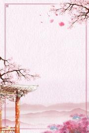 Chủ Tịch Nhận Nhầm Chim Hoàng Yến